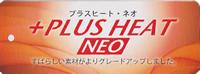 +PLUS HEAT NEO