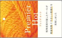 Premier Hot®
