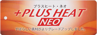 +PLUS HEAT NEO