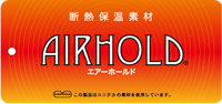AIRHOLD®