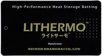 LIGHTHERMO™