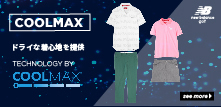 COOLMAX COLLECTION