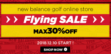 Flying SALE